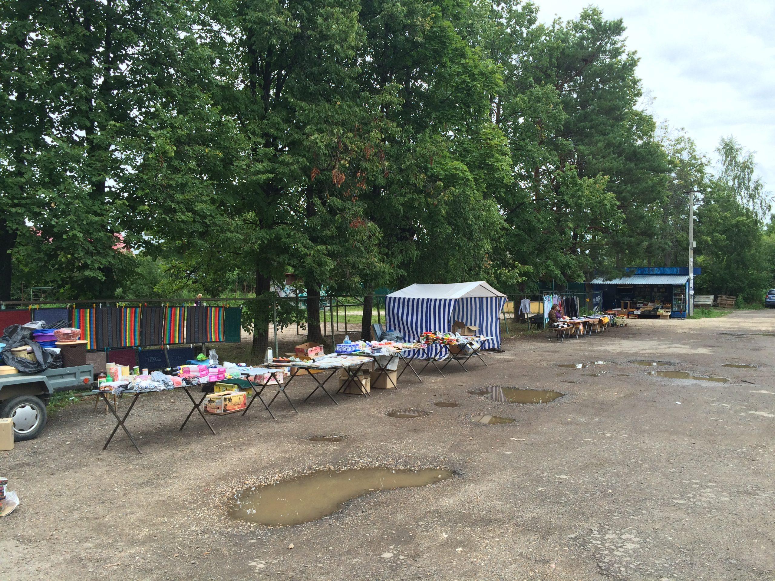 Рынок выходного дня СНТ Мичуринец