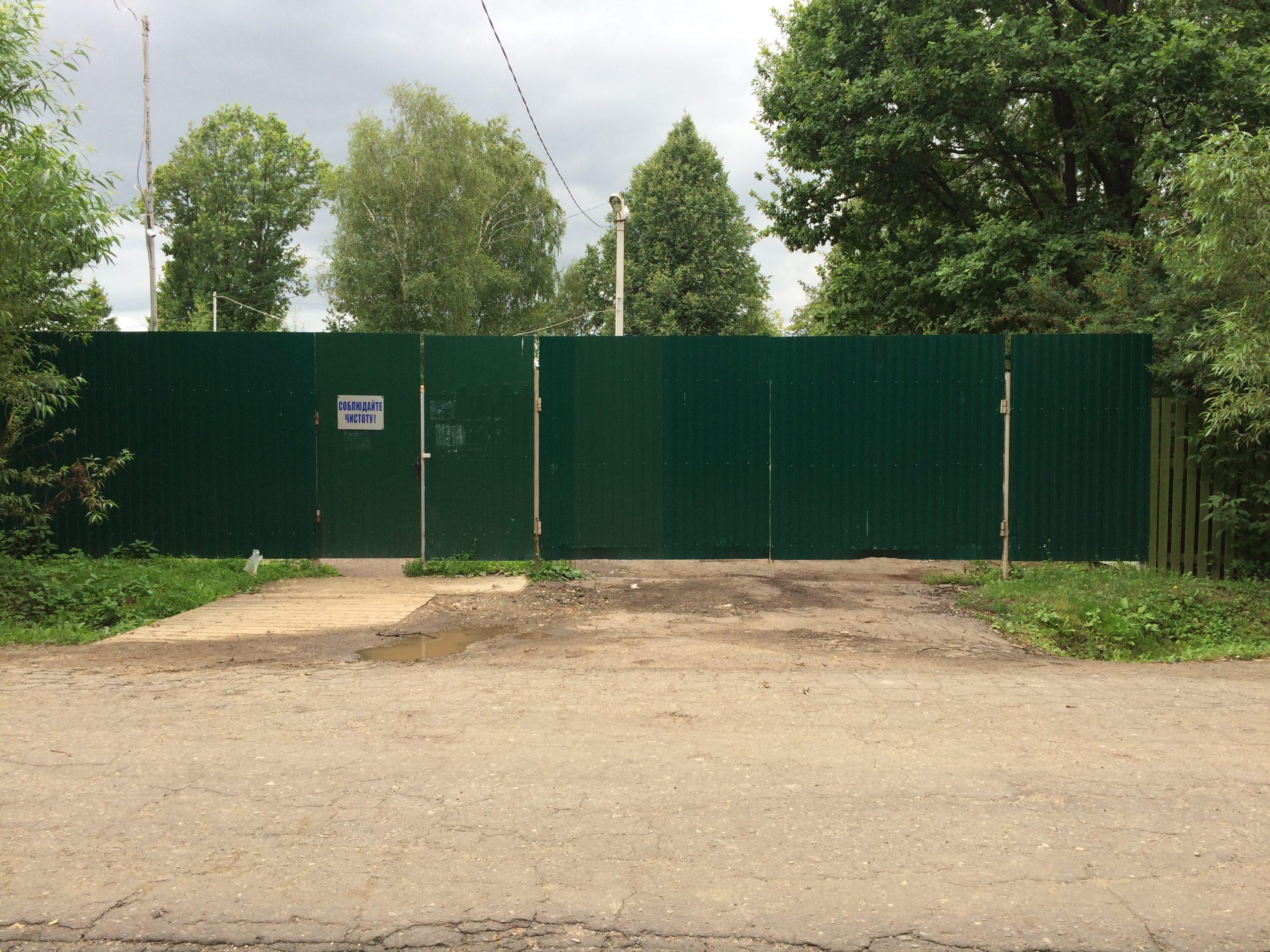 Место для складирования бытовых отходов СНТ Мичуринец