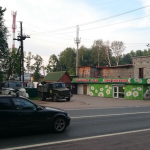 Магазин Удачный у поворота к СНТ Мичуринец