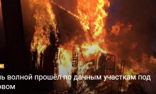 Пожар на 11-12 линиях 5 мая