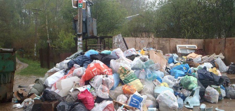 Уборка мусора СНТ Мичуринец