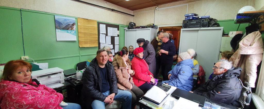 собрание правления СНТ Мичуринец 15 марта 2020 года
