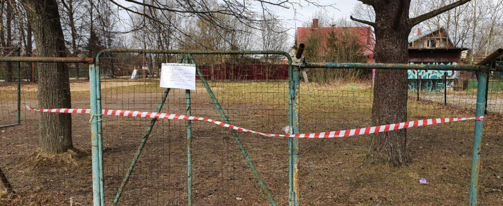 Закрыта спортивная площадка СНТ Мичуринец ГУВД Москвы