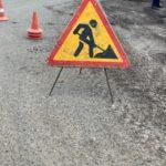 ремонт дороги снт мичуринец гувд москвы