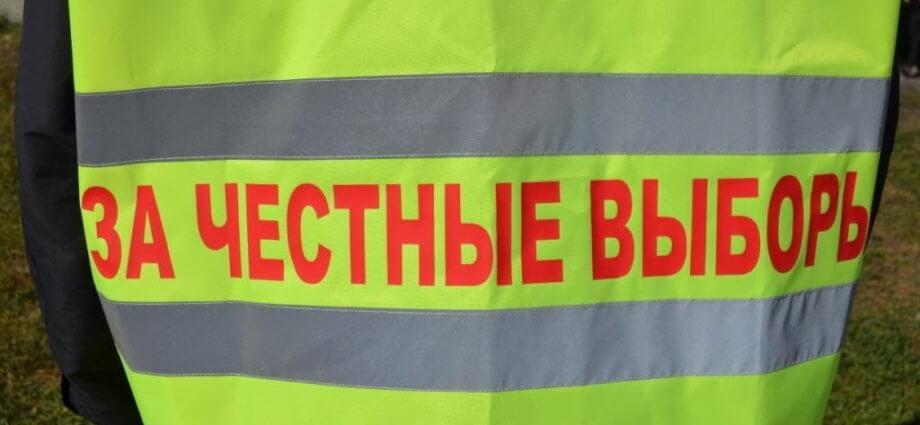 Выборы кандидатов в члены правления cyn мичуринец ГУВД москвы
