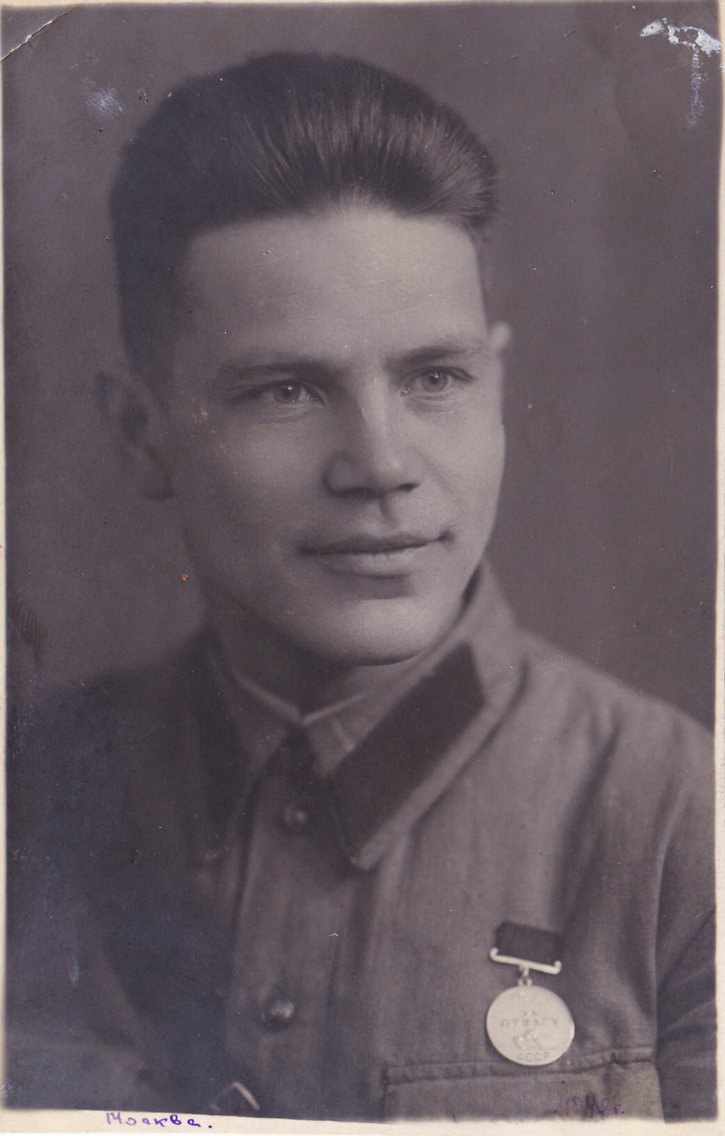 Евсиков Михаил Иванович 1940