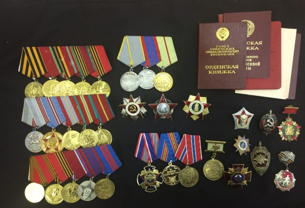 Награды Воронина Бориса Петровича