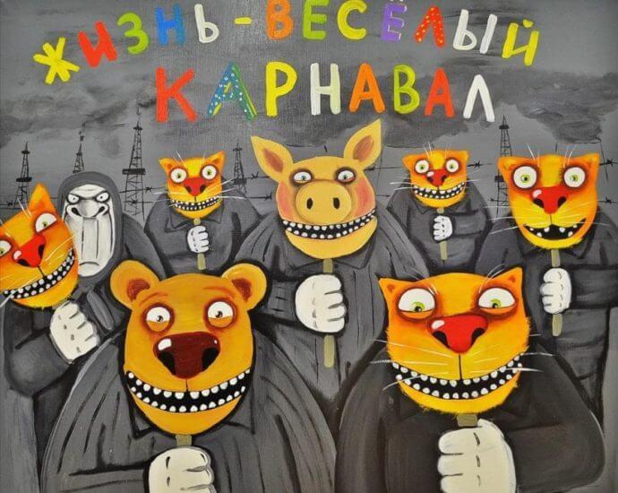 Выборы председателя снт мичуринец гувд москвы